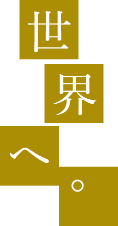 Nagasaki University Center for Japanese Language and Student Exchange